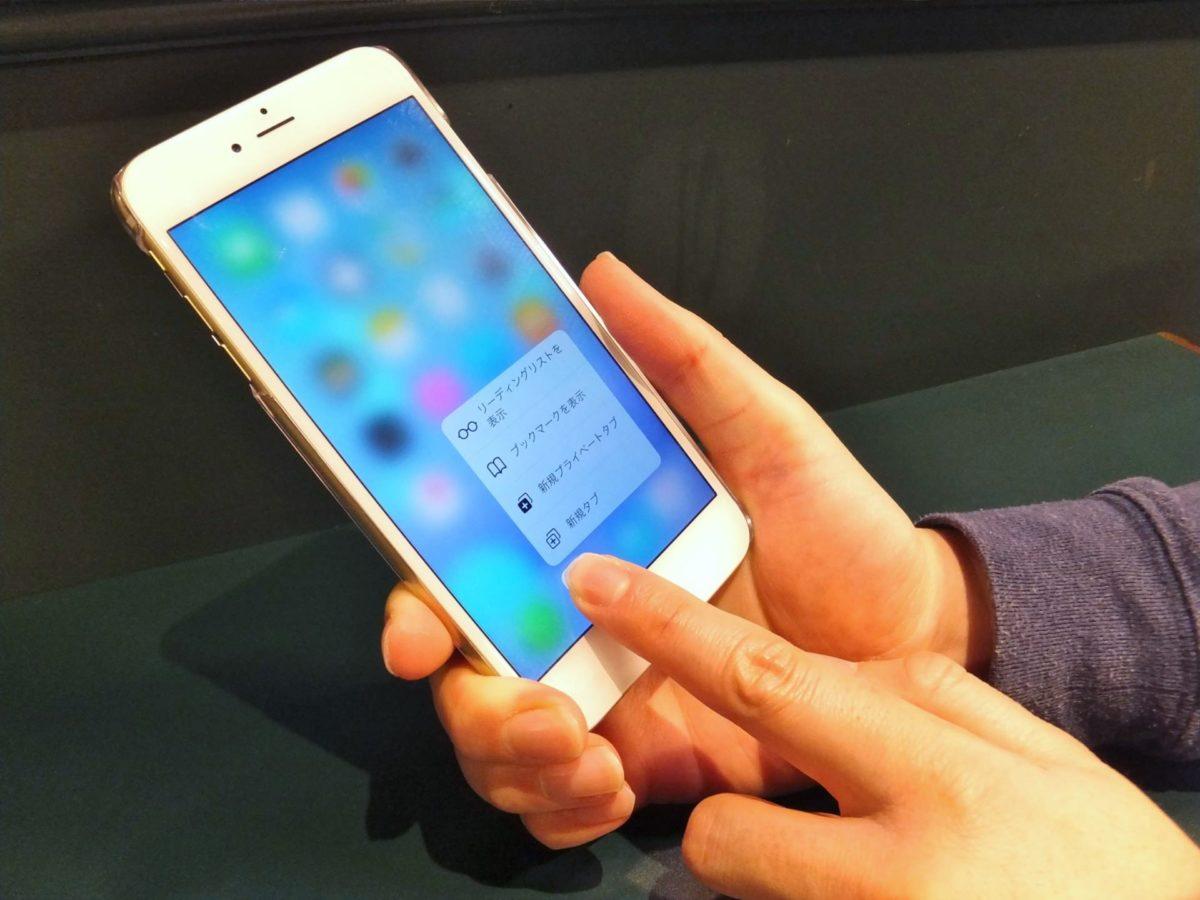 ポケットWi-Fiを契約したら、iPhone料金は節約しよう!