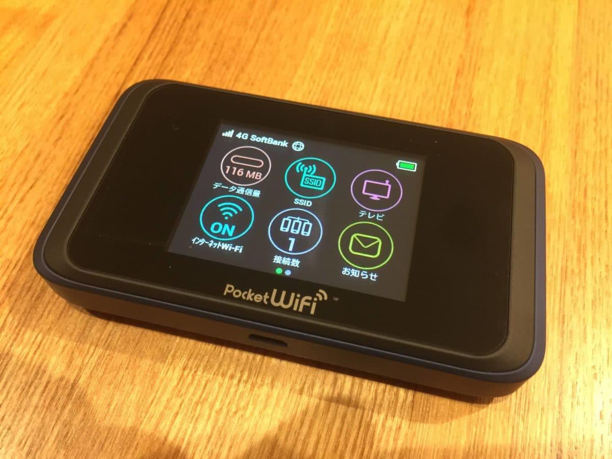 「Pocket WiFi 502HW」です。