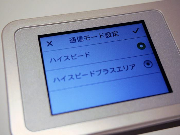 WiMAX2+モード変更