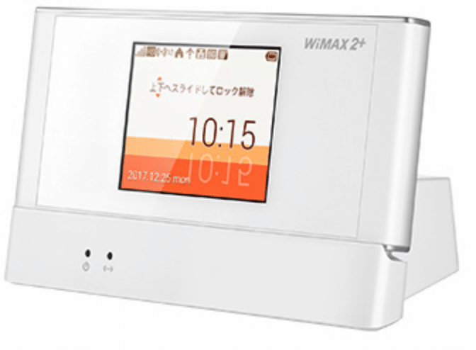 Speed Wi-Fi NEXR W05のクレードル