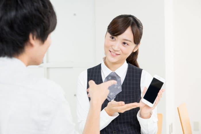 【7月】au WiMAXはおすすめできない! キャンペーンがないのは本当?