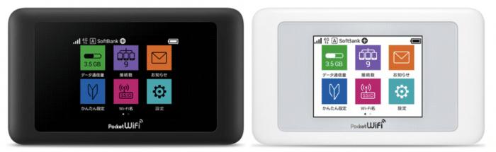 Pocket WiFi 603HWで選べる2つのカラー