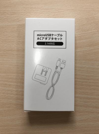 【別売】microUSBケーブル ACアダプタセット