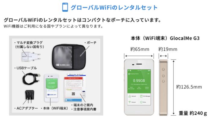 快適に接続!Wi-Fiルーター